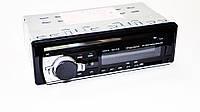 Автомагнитола пионер Pioneer JSD-520 Bluetooth+USB+SD+AUX 4x60W, фото 4