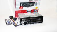 Автомагнитола пионер Pioneer JSD-520 Bluetooth+USB+SD+AUX 4x60W, фото 5