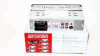 Автомагнитола пионер Pioneer JSD-520 Bluetooth+USB+SD+AUX 4x60W, фото 6