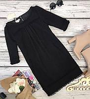 Платье из буклированной ткани в стиле Coco Chanel  DR3966