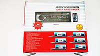 Автомагнитола пионер Pioneer JSD-520 Bluetooth+USB+SD+AUX 4x60W, фото 7