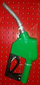 Автоматический топливораздаточный  кран 45 л/мин CN-МХ 45 (зеленый)