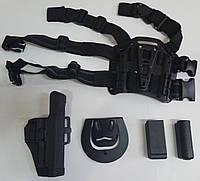 Набедренная платформа BLACKHAWK P220/222/226/228(полный набор)