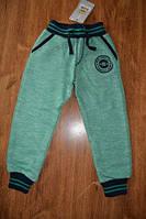 Спортивные брюки для  мальчика 6 лет
