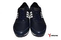Мужские кожаные кроссовки великаны, темно синие