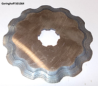 Нож на кукурузную жатку Geringhoff Horizont Star 501064