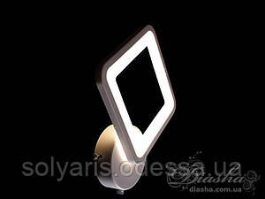 Светодиодный светильник,бра A62 (черная,белая)