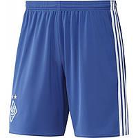 Мужские шорты Adidas Performance Dynamo Kyiv Away (Артикул: B41353)