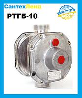 Регулятор давления газа РТГБ-10