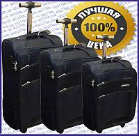 Комплект чемоданов 3-ка.на силиконовых колёсах ASSODA