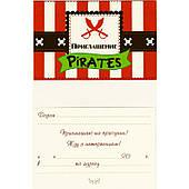 Пригласительные пираты 20 шт 300817-012