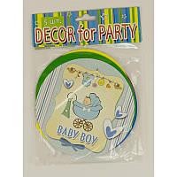 Подвеска Baby Boy 5 090917-002