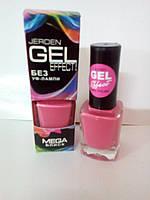 Лак для ногтей Jerden Gel Effect №7 (morning rose) (9мл)