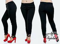 Женские брюки ткань- костюмка диагональ + кружево макрамэ раз. 48,50,52,54