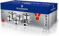 Набор посуды Blaumann BL-1031 Венгрия