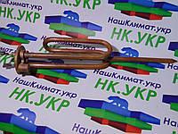 Тэн фланцевый 1500W для водонагревателя 34001242 (медный) №4