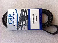 Ремень SUPRA 450 50-60192-06