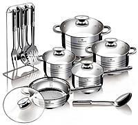 Набор посуды Blaumann BL-3133. 17 ПРЕДМЕТОВ !!! Венгрия, фото 1