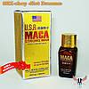 Препарат для потенции Мака, USA Maca Strong Man обладает высокой продолжительностью