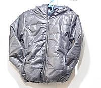 Куртка детская темно серая
