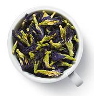 Синий чай Анчан, 50грамм, Тайский чай