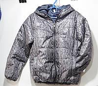 Куртка детская серая