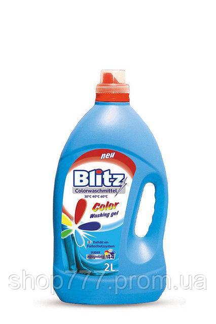 Гель для прання кольорової білизни Blitz Color 2л