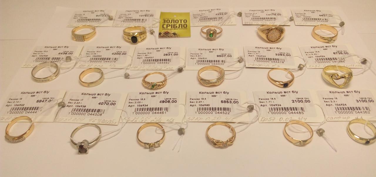 Купить золото онлайн кредит форекс vbulletin
