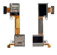 Разъем SIM-карты и карты памяти для China-Phone universal