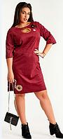 Красивое элегантное нарядное замшевое женское платье большого размера  +цвета