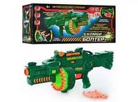 Пулемет 7001 HN