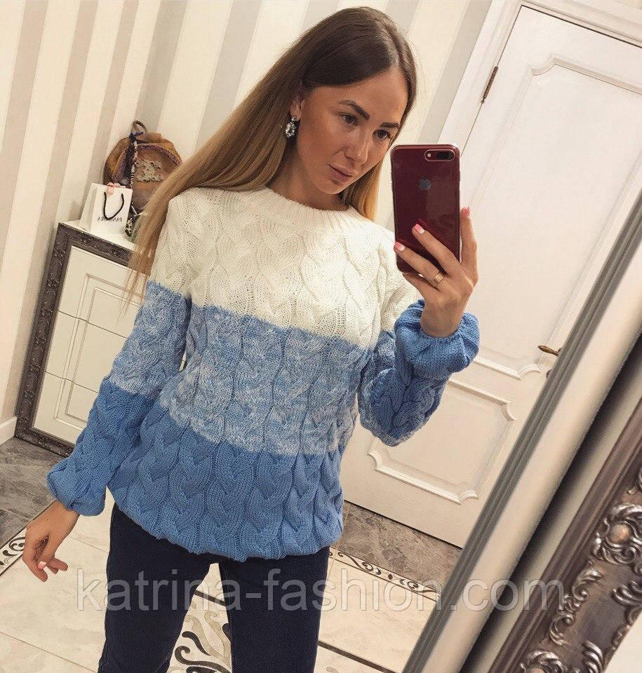 Женский теплый двухцветный свитер объемной вязки ( 7 цветов)