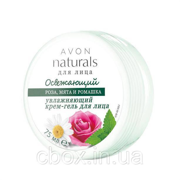"""Зволожуючий гель-крем для обличчя Avon Naturals """"Троянда,м'ята і ромашка"""", освіжаючий крем, Ейвон, 75 мл"""
