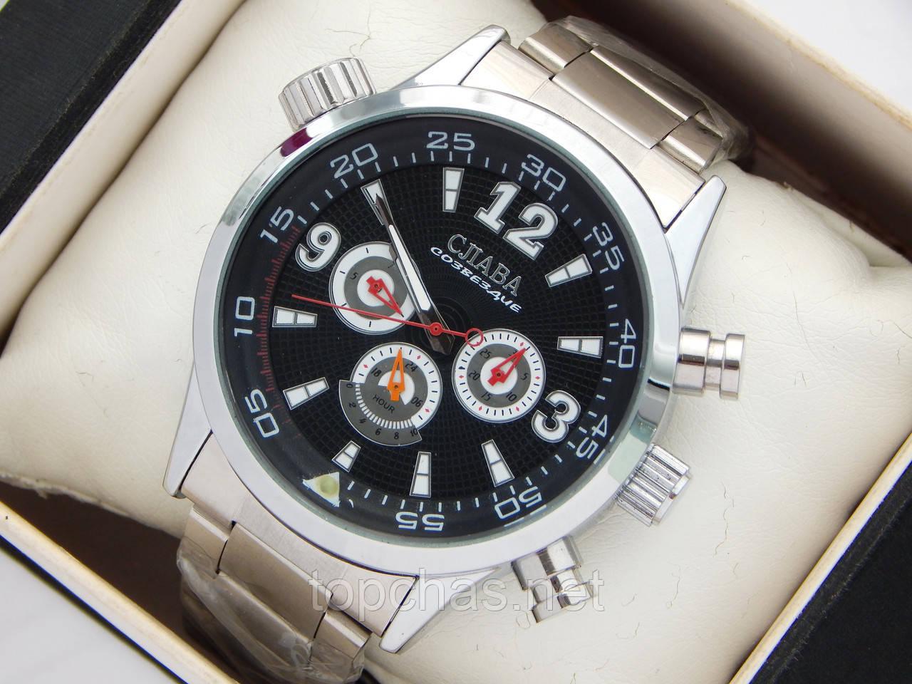 часы ракета 2623 н купить