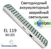 Світлодіодний акумуляторний (аварійний) світильник Feron EL119 (60 LED) AC\DC, фото 1