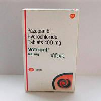 Вотриент (Votrient) пазопаниб гидрохлорид 400 мг, №30