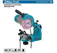 Станок для заточки цепей электрический  Riber-Profi -145/950М