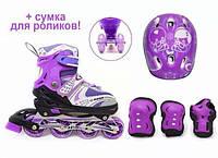 Роликовые коньки ролики роздвижные безшумные в комплекте с защитой и шлемом