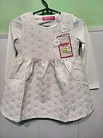 Нарядное платье,сарафанчик для девочки