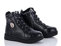 Зимние ботинки на девочек оптом. A68-53 Black (8пар, 32-37)