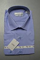 Мужская рубашка приталенная CASSEL