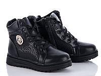 Зимние ботинки на девочек оптом. A68-55 Black (8пар, 32-37)