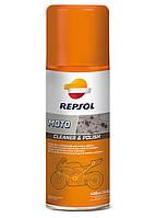 Спрей-очиститель Repsol Moto Cleaner & Polish (400 мл)