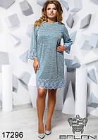 Нарядное вечернее коктейльное платье недорого в интернет-магазине Украина Россия р.48-64