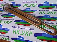 Тэн для водонагревателя 2 кВт, фланец 64 мм. 34013090000 (медный) №5