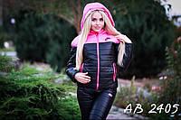 Женский лыжный костюм Цвета 1015 ПВ