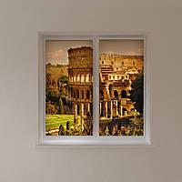 Рулонные шторы Италия