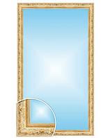 Зеркало для примерочной магазина в рамке, размер 130х70 см