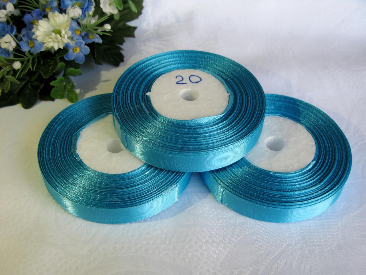 Атласная лента 1.2 см цвет - голубой (20)  бобина 23 м