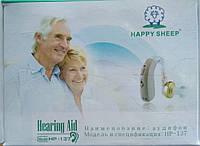 Слуховой аппарат заушный Happy Sheep HP-137